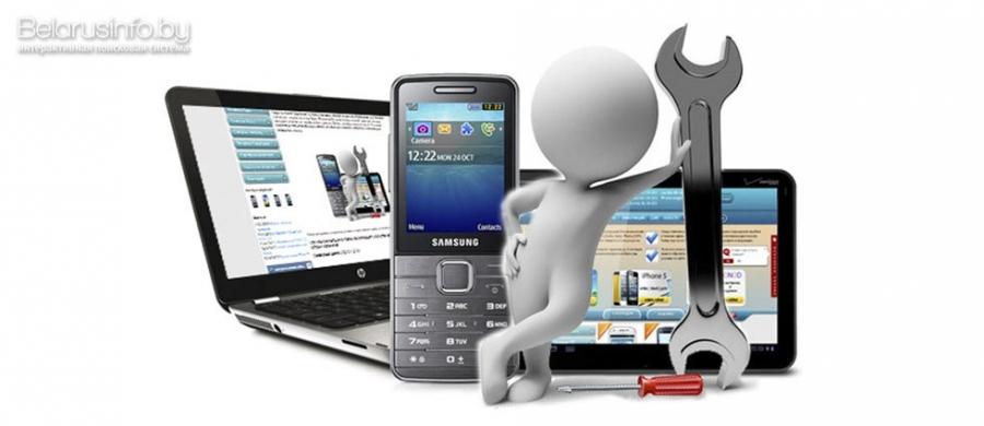 Цифровая «скорая помощь». Ремонт мобильных телефонов